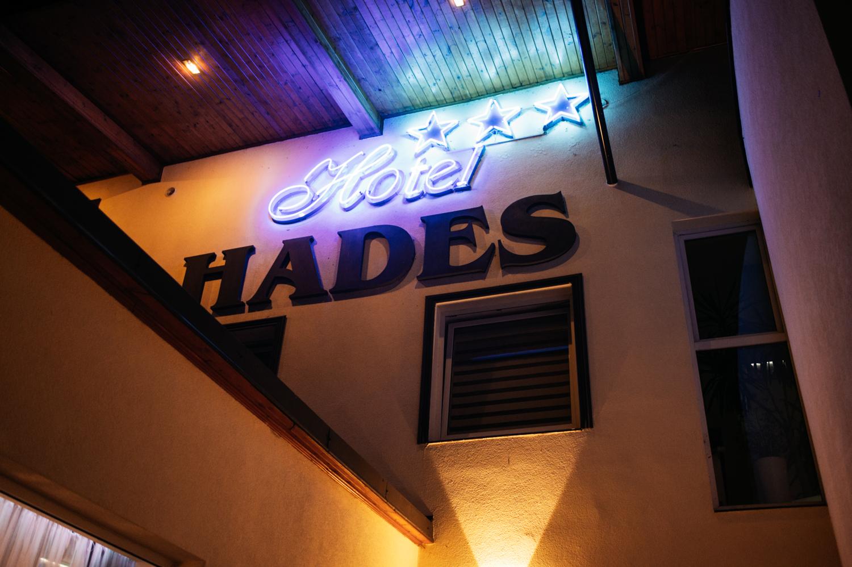 Hades Zdunska Wola 109